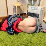 寝てる嫁の服をズラしてプリケツや裸体を盗撮流出した家庭内エロ画像