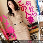 【東京都】旦那が海外出張中にデカチンをハメまくり喜ぶ美人スレンダー妻の不倫SEXエロ動画像