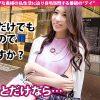 渋谷でキレワカ奥様ナンパ!舐める舐められ好きで快感にお漏らしする中出し失禁SEX映像