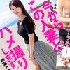 【神奈川】エレガントな奥様が夫の不倫を理由に仕返しAV出演!淫乱ガチイキ絶頂するハメ撮り映像