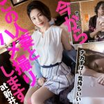 【埼玉県】愛と性に飢えた美人な専業主婦が夫の不倫行為の仕返しにAV出演する不倫SEX映像